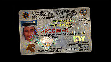 Kuwait National ID card with KINEGRAM GUARD