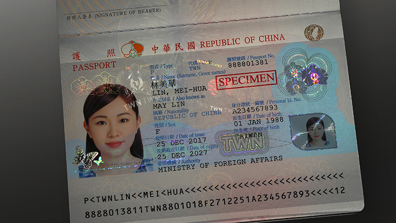 Republic of China Taiwan Passport with KINEGRAM ZERO.ZERO Combi laminated on the paper based datapage, security hologram, foil technology, foil security, security design for documents, security label, OVD Kinegram invention, OVD Kinegram innovation, KINEGRAM technologies