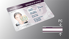 security hologram, secure documents, holograma, DOV, Dispositivo Opticamente Variável, Dispositivo Optico Variable, KINEGRAM for ID protection, secure documents, protecting identities